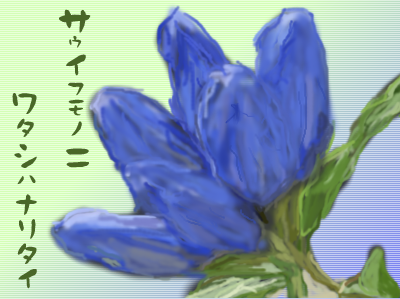 2013-08-05.png